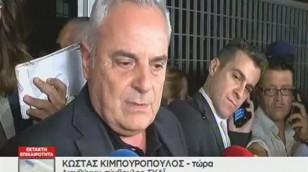 Kibouropoulos