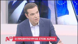 alpha tsipras