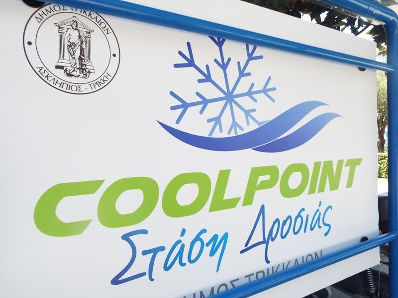 cool5