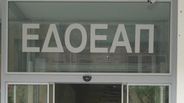edoeap