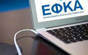 efka2-696x437