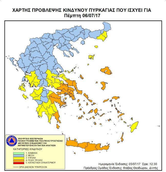 map fire (1)