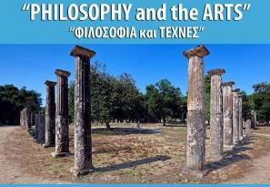 philosophyandarts1