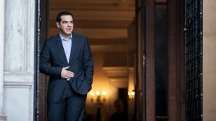tsipras maksimou