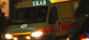 ekab-nekros-660_0_4