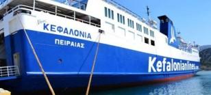 kefalonia-lines-thalasssa-708