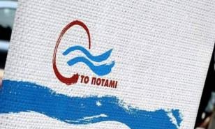 potami_75