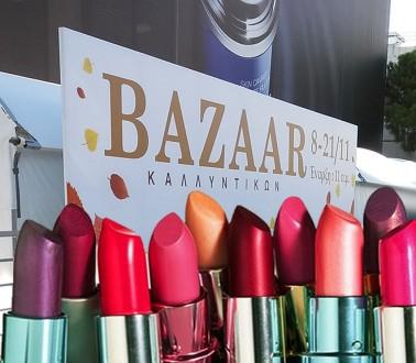 bazaar-esteelauder-mac