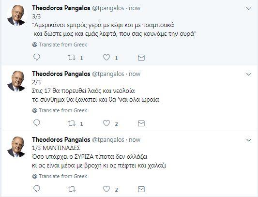 theodoroas