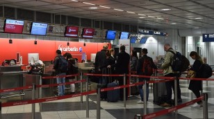 Aerodromia