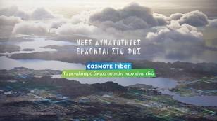 COSMOTE-Fiber