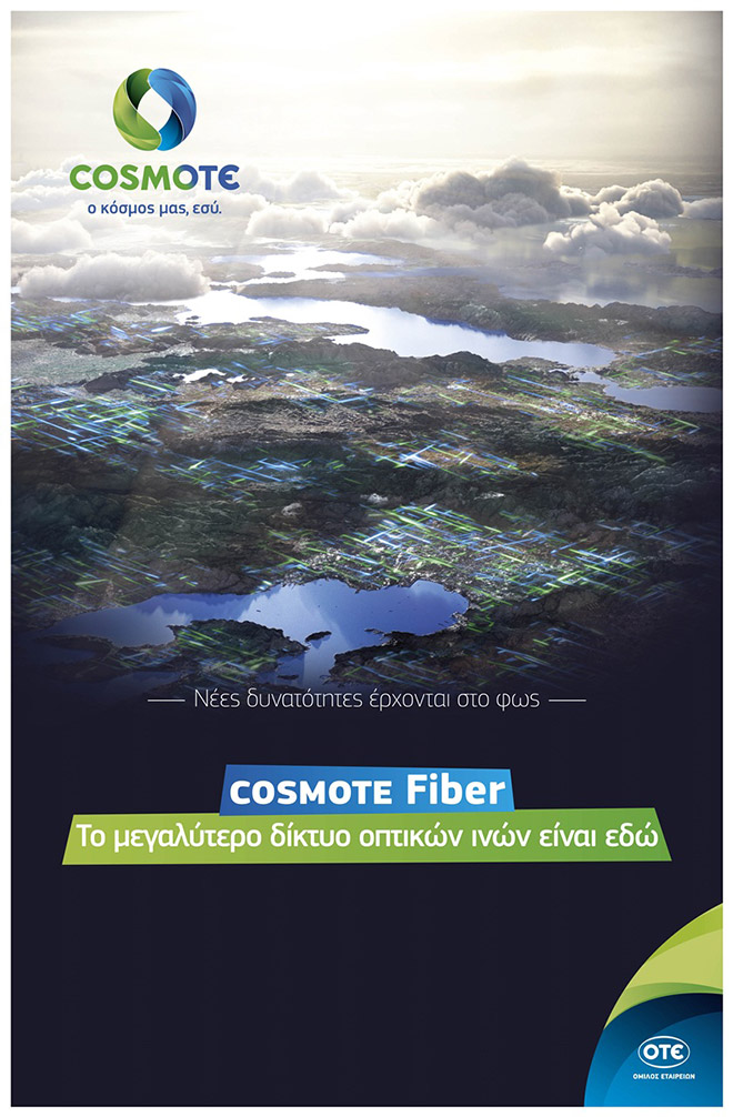 COSMOTE-Fiber_2
