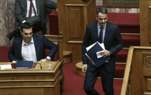 tsipras-mitsotakis-bouli