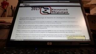 anoikse-ksana-i-platforma-gia-to-koinwniko-merisma_1.w_l