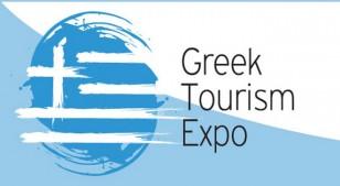 greektourism