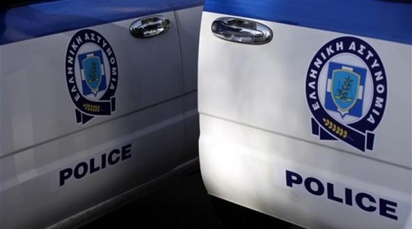 police0