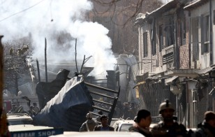 Bomb explosion in Kabul