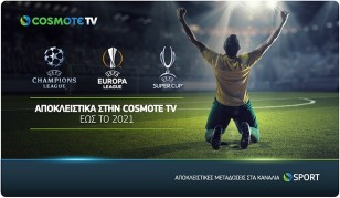 COSMOTETV_UCL-UEL_Exclusive_2018-2021