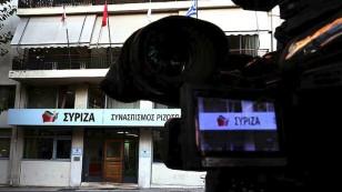 syriz