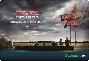 COSMOTE-TV_CINEMA-4HD_American-Gods-(003)
