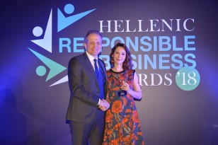 HELLENIC-RESPONSIBLE-BUSINESS-AWARDS-2018