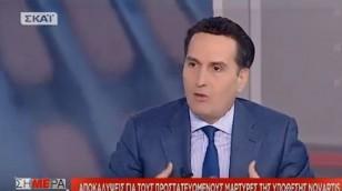 dimitrakopoulos