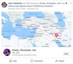 tselentis_iran