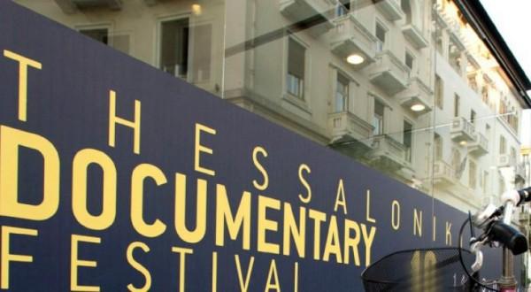 Θεσσαλονίκη: Τα βραβεία του 20ου Φεστιβαλ Ντοκιμαντέρ Θεσσαλονίκης