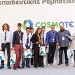 COSMOTE-Ekpaidevtiki-Rompotiki-Telikos-2018-17
