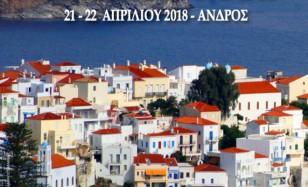 ΕΑΡΙΝΟ RALLY 2018 Afisa