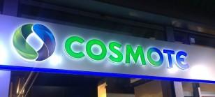 cosmotespo708
