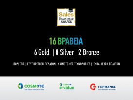 COSMOTE_SalesExcellenceAwards2018_Infographic