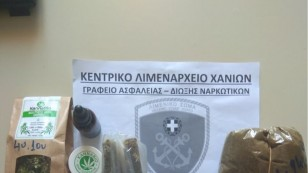 Xania-alevri-kannabis