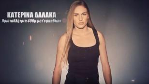 katerina_dalaka_survivor_2-1200x671