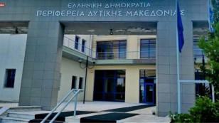 makedonia (1)