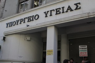 ygeia1