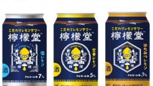 coca_cola_japan