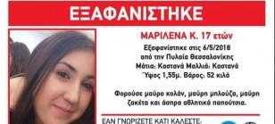 exafanisi708