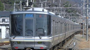 treno-japan-w