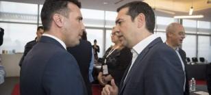 tsipras_zaef