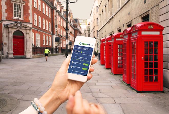 COSMOTE-My-Internet-LondonStreet