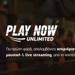 COSMOTE_Play-Now-Unlimited-1
