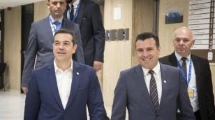 Zaef-tsipras-2