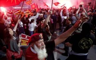 macedonija