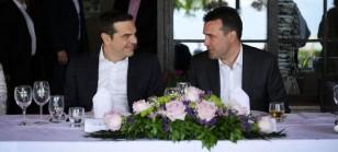 tsipras.zaef_.18.6