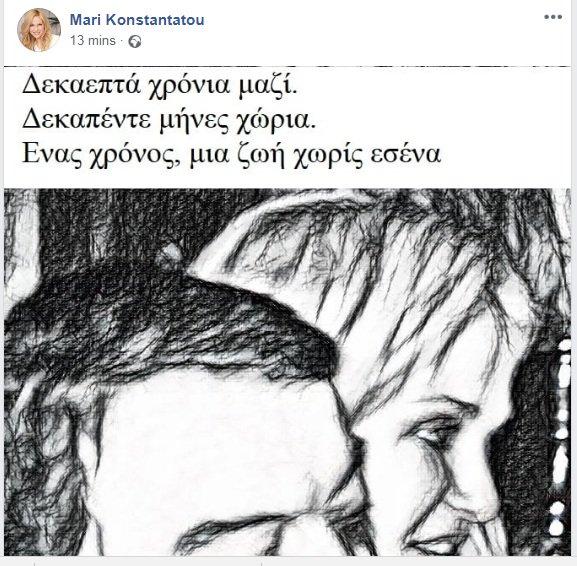 kiriakoy1