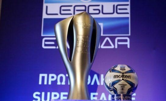 Σέντρα στη Super League μετά δύο εβδομάδες - Για επιστροφή στις νίκες ο Ολυμπιακός με Ατρόμητο