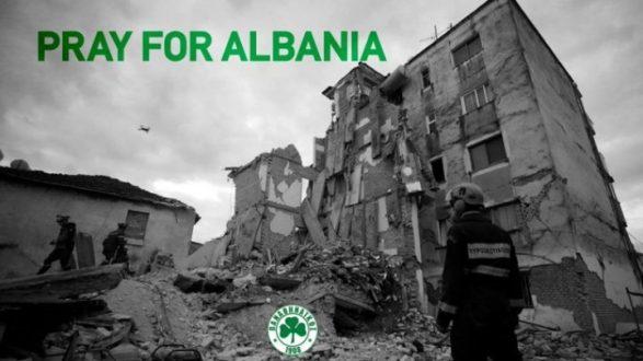 Μήνυμα συμπαράστασης του Παναθηναϊκού στην Αλβανία
