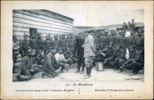«Ο Μεγάλος Πόλεμος - Μακεδονικό Μέτωπο (1915-1918)» παρουσιάζει τη ρήξη Βενιζέλου και βασιλιά Κωνσταντίνου, στο COSMOTE HISTORY HD