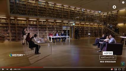 Αφιερωμένοι στα Social Media οι ημιτελικοί αγώνες debate της εκπομπής «Λόγος - Αντίλογος» στο COSMOTE HISTORY HD